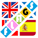 European Countries Flags Quiz by Arabic Learning For Kids