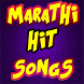 Marathi Hit Songs 2017 by b2dev