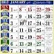 urdu calendar 2016