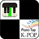 KPOP Piano Tap 2017 by Brian Ltc