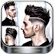 Latest Hair Style For Men 2017 by DuaBelas Studio ™