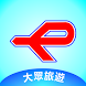 Popular Express by Prisma Technology Corporation