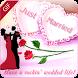 Wedding GIF by Sky Studio App