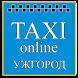 Онлайн таксі Навігатор (Ужгород) by MobilAuto