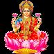 Shri Asta Laxmi Stotra