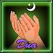 iDua Islam Quran by Mr Bas Softs