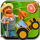 Garden and farm theme by Poo and Play