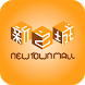 新之城 New Town Mall by Winland Property Management Ltd