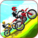 Trail Moto Rider: Super Stunt Bike Racing Mania by Zee Vision Games