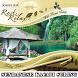 Sundanese Kacapi Suling by bogordev