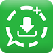 Status Downloader for Whatsapp : Story Saver by Photo Art Developer