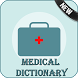 Medical Dictionary by Best 2017 Translator Apps