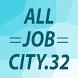 Работа в Брянской области by All Job City