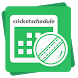 Cricket Schedule 2017 by cricketschedule.com