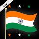 Indian Flag Live wallpaper