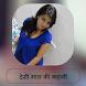 देसी माल की कहानी by VASNA KI AAG