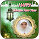 Happy New Islamic Year Photo Frames by My Miracle