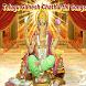Telugu Ganesh Chathurthi Songs by Joey Morque