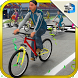 Bicycle Rider Racing Simulator by Top 3D Gamers