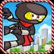 Ninja Sponge by Zayanii Dev