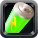 Battery by Zerone Mobile Inc.