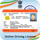Online Driving License Services by Tools Mixer