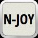 Суши и пицца в Томске от n.Joy by e-Profy LLC