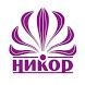 Салон красоты Никор by RVS APPs