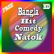 Bangla Hit Comedy Natok by apps.maja.bd