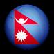 Nepal Radios