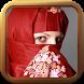 Tema Wanita Hijab Muslimah Animasi by Ganbateo