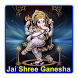 Lord Ganesha Ringtones by Kanandas