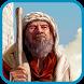 Personajes Bíblicos Biografías by Apps Bíblicas Cristianas Interesantes