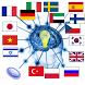 Voc4u Vocabulary Trainer Free by Milan Medlik