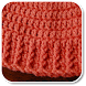 Crochet Beanie Pattern by Arigumzi