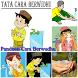 Panduan Tata Cara Berwudhu by KVM apps