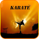 Karate by Berhane