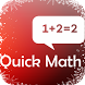 Quick Math Game by Mr.Nithirut