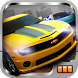 Drag Racing by Creative Mobile