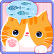 Cute Kitty Theme Pink Cartoon