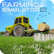 Real Farming Simulator: Farm Truck Driving School by Reality Gamefied
