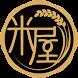 米屋: 台灣頂級米專賣