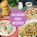 Vrat ke Falahaar Recipes in Hindi