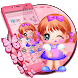 Cute Baby Girl Theme by Launcher Fantasy