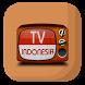 Doki TV Indonesia HD