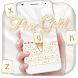 Pure Gold Keyboard Theme by cool wallpaper