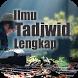 Ilmu Tadjwid Lengkap by Moslem Way