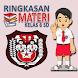 Rangkuman Materi Kelas 6 SD by AIREAL APP