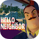 New Hello Neighbor Guide by Masterdevy