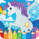 Horse Drawing Coloring Book by KEM DEV GAME